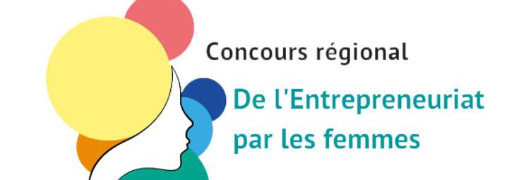 1er prix de l'entreprenariat par les femmes